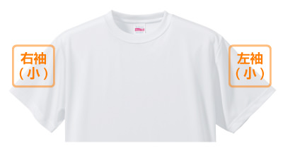 オーダーメイドTシャツ